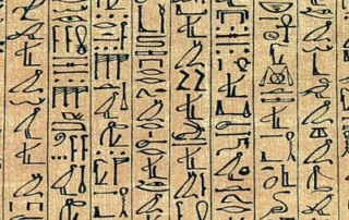 Book of the Dead Example on Papyrus